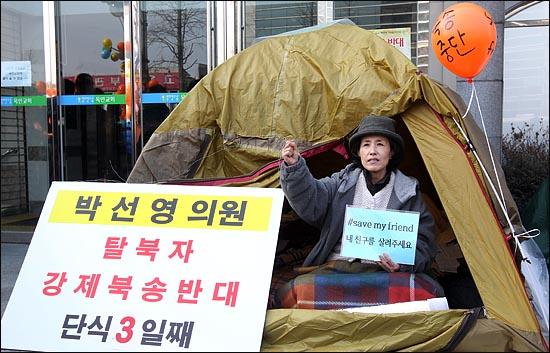 박선영 자유선진당 의원이 23일 오후 서울 효자동 주한 중국대사관 앞에서 중국 공안 당국에 체포된 탈북자들의 강제 북송에 반대하는 단식농성을 진행하며 구호를 외치고 있다. ⓒ데일리안 박항구 기자