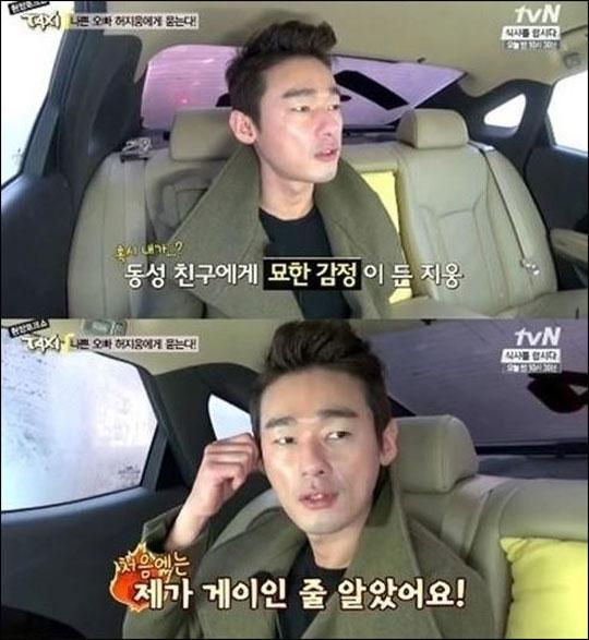 허지웅 게이발언_tvN '현장토크쇼 택시'화면 캡처