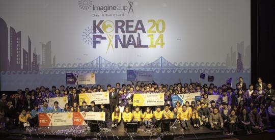 2014 이매진컵 한국대표 선발전에 출전한 6개 팀과 한국MS 임직원 등 행사 관계자들이 지난 28일 부산 동서대 센텀캠퍼스에서 대회 진행 후 단체 사진을 찍고 있다.ⓒ한국마이크로소프트