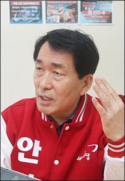 안상수 새누리당 인천시장 예비 후보. ⓒ데일리안 홍효식 기자