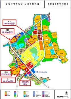 남양뉴타운 토지이용계획ⓒLH