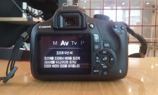 DSLR 카메라