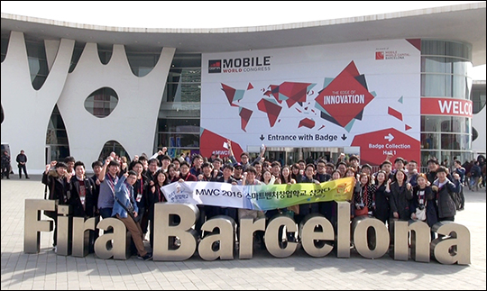 바르셀로나 MWC 2015 전시장. ⓒ QBS