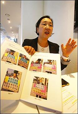 인지연 북한인권법통과를위한모임 대표. ⓒ데일리안 홍효식 기자