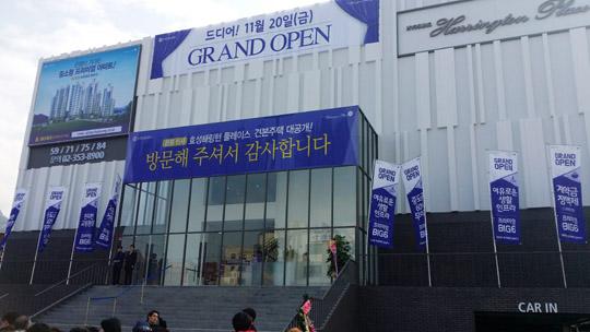 서울 은평구 불광동 322-3번지에 마련된