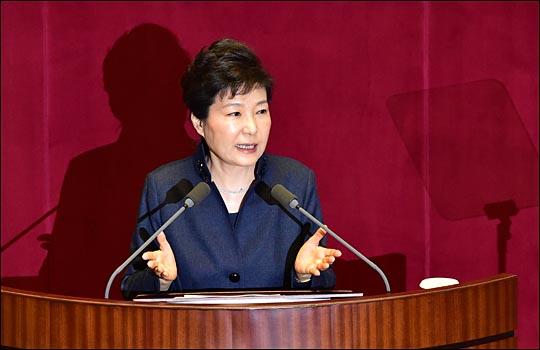 박근혜 대통령이 16일 오전 국회 본회의장에서 국정에 관한 국회 연설을 하고 있다. ⓒ데일리안