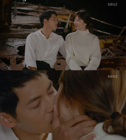 KBS2 수목극