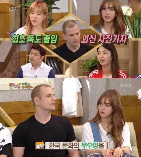 전소미 아버지 매튜 도우마. KBS 2TV