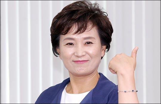 김현미 국회 예산결산특별위원회 위원장.  ⓒ데일리안 박항구 기자