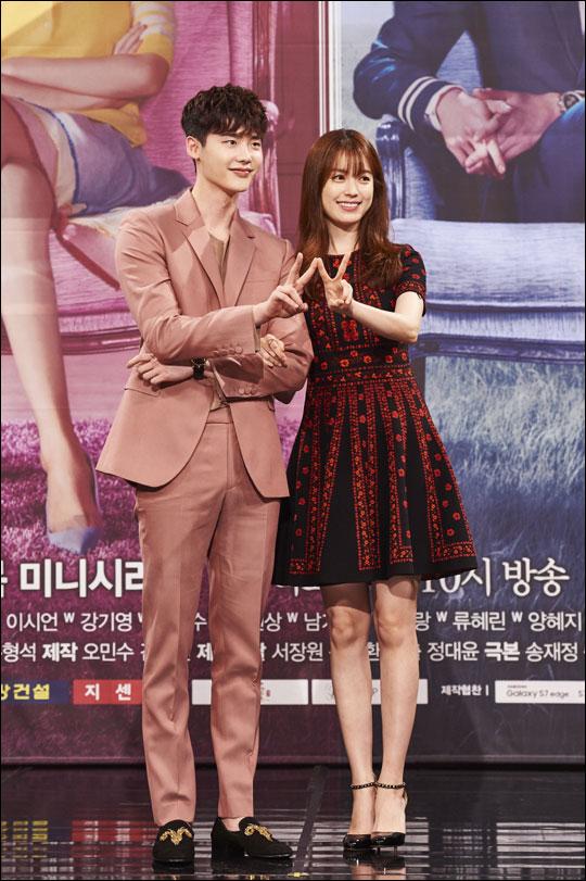 배우 이종석과 한효주가 MBC 새 수목극