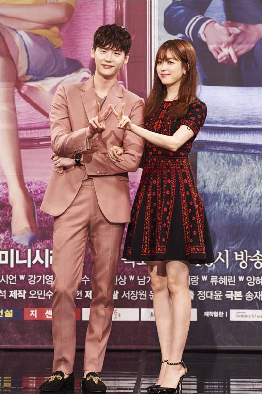 청춘스타 이종석과 한효주가 MBC 새 수목극