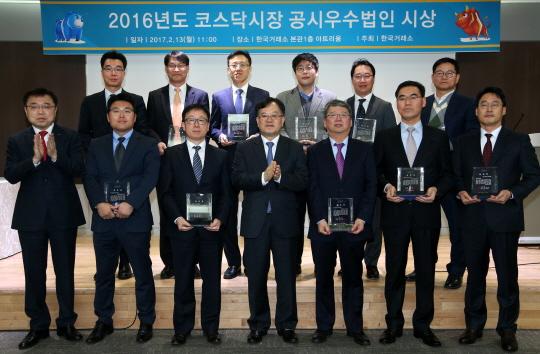 한국거래소가 13일 오전 서울 여의도 사옥에서 개최한