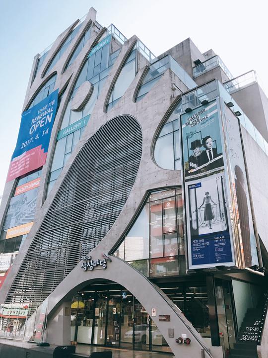 KT&G 상상마당 홍대 전경.ⓒKT&G