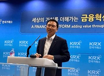 조용준 하나금융투자증권 리서치센터장이 22일 오전 서울 여의도 한국거래소에서 기자간담회를 진행하고 있다.ⓒ데일리안