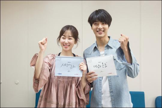배우 서현진과 양세종이 연상연하 커플로 만나 화제를 모은 SBS 새 월화드라마