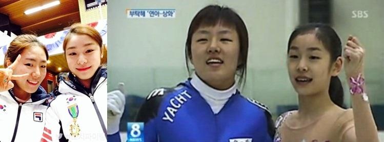 ⓒ대한체육회 공식 SNS , 방송 캡처