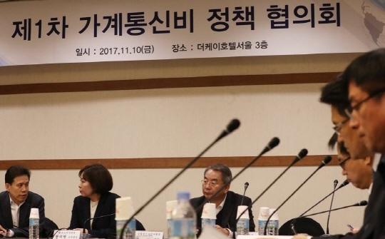 지난 11월 10일서울 서초구 더케이호텔에서 열린 제1차 가계통신비 정책협의회에서 참석자들이 자료를 살펴보고 있다 ⓒ 연합뉴스