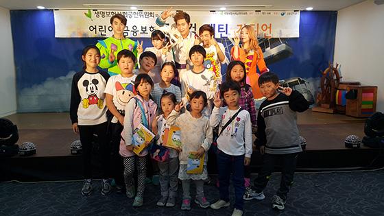 한국 경제 주춧돌 역할을 해 낼 청소년을 대상으로 한 생명보험사회공헌위원회의 다양한 금융보험 교육 프로그램이 화제다. ⓒ생명보험협회