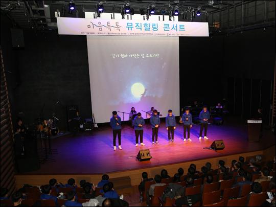 GS칼텍스(대표이사 허진수 회장)가 19일 전남 여수시 GS칼텍스예울마루 소극장에서 개최한
