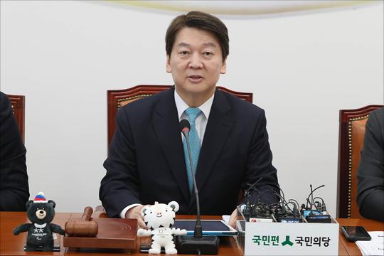 안철수 국민의당 대표가 3일 오전 국회에서 열린 국민의당 최고위원회의에서 모두발언을 하고 있다.(자료사진)ⓒ데일리안 홍금표 기자