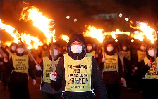 지난 2917년 2월 25일 저녁 서울 세종대로 광화문광장 일대에서 열린 제17차 촛불집회에서 시민들이 박 대통령의 탄핵과 구속, 특별검사 수사기한 연장, 자유한국당 해체 등을 촉구하며 횃불을 들고 청와대로 행진하고 있다.ⓒ데일리안 박항구 기자