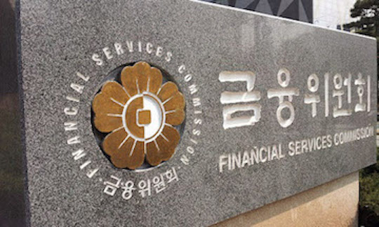 금융당국이 12일 오후 가상화폐 관련 6개 시중은행 담당자를 소집해 회의에 나선다. ⓒ금융위원회