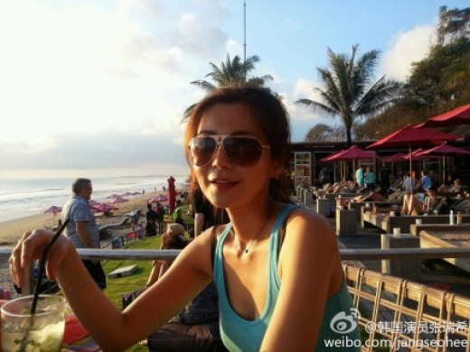ⓒ장서희 웨이보