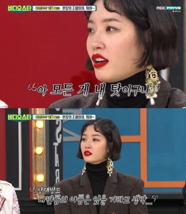 방송인 김새롬이 MBC에브리원