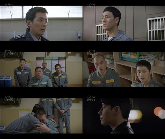 종영까지 단 1회 만을 남겨둔 tvN