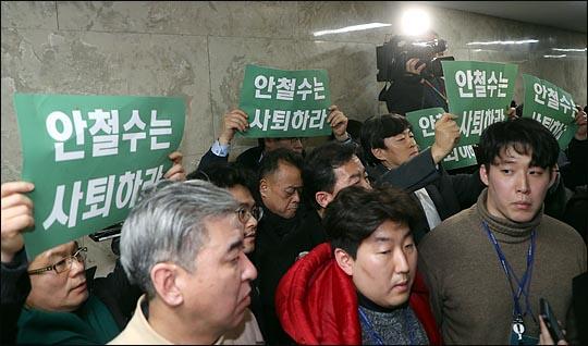 12일 오후 국회에서 바른정당과의 통합을 위한 전당대회 개최 논의를 위해 열린 국민의당 당무위원회가 진행되는 가운데 회의실 밖에서 통합에 반대하는 당원들이 안철수 퇴진을 요구하며 구호를 외치고 있다. ⓒ데일리안 박항구 기자<br />