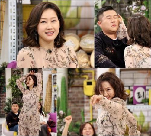 배우 배해선이 KBS2