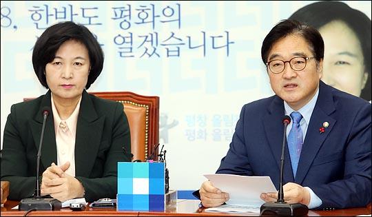 왼쪽부터 더불어민주당 추미애 대표와 우원식 원내대표. (자료사진) ⓒ데일리안 박항구 기자