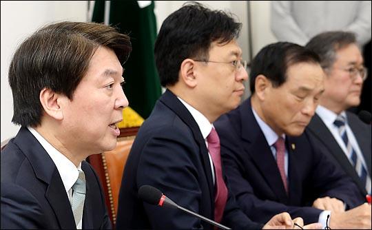 안철수 국민의당 대표가 15일 오전 국회에서 열린 최고위원회의에서 이야기 하고 있다.(자료사진)ⓒ데일리안 박항구 기자