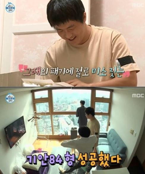 '나 혼자 산다' 기안84와 박나래, 그리고 성훈의 활약에 힘입어 시청률 1위 자리를 굳건히 했다. ⓒ MBC