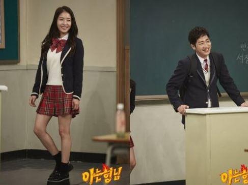20일 방송되는 JTBC '아는 형님' 111회에서는 보아와 이상엽이 출연한다. ⓒ JTBC