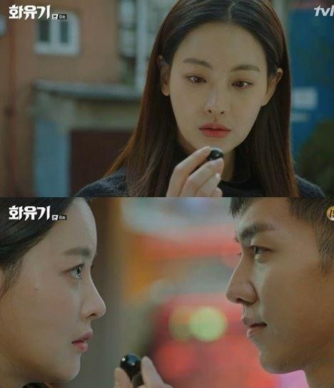 tvN 토일미니시리즈 '화유기' 시청률이 또 다시 상승했다.ⓒ tvN