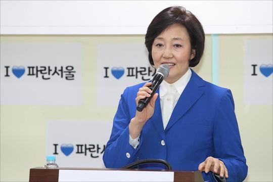 박영선 더불어민주당 의원이 22일 오전 국회 의원회관에서