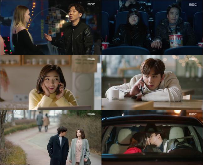청춘스타 유승호, 채수빈 주연의 MBC 수목극