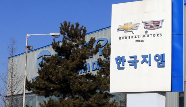 한국지엠 군산공장 전경.ⓒ연합뉴스