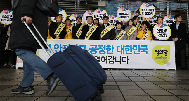 정의당이 14일 오전 서울역에서 귀성길에 나선 시민들에게 귀성인사를 하고 있다. ⓒ데일리안 홍금표 기자