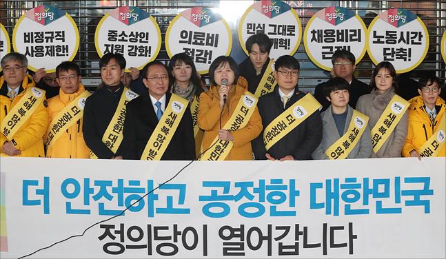 정의당 이정미 대표, 노회찬 원내대표 등 정의당 의원들이 14일 서울역에서 귀성길에 나선 시민들에게 귀성인사를 하고 있다. ⓒ데일리안 홍금표 기자
