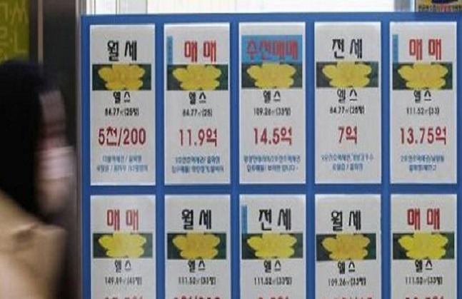 서울에 위치한 한 공인중개소 모습. ⓒ연합뉴스