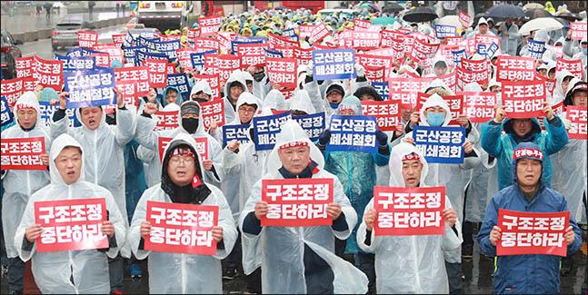 금속노조 한국지엠지부 조합원들이 28일 오후 서울 광화문 정부서울청사 앞에서 집회를 열고