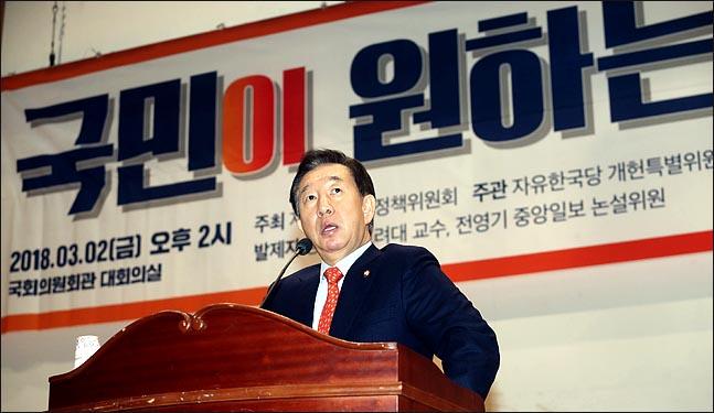 김성태 자유한국당 원내대표. (자료사진) ⓒ데일리안 박항구 기자