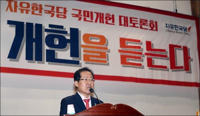 홍준표 자유한국당 대표. (자료사진) ⓒ데일리안 박항구 기자