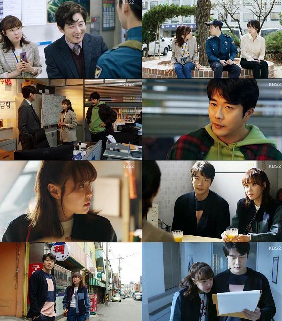 4일 방송된 KBS2 수목드라마 '추리의 여왕 시즌2' 11회는 의뢰받은 의문의 사건을 해결하기 위해 나선 하완승(권상우 분)과 유설옥(최강희 분)의 새로운 합동 추리가 펼쳐졌다. ⓒ KBS