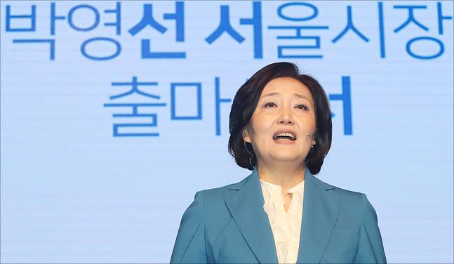 박영선 더불어민주당 의원이 지난 3월 18일 오후 서울 영등포구 꿈이룸학교에서 6.13 지방선거 서울시장 출마선언을 하고 있다. ⓒ데일리안 홍금표 기자