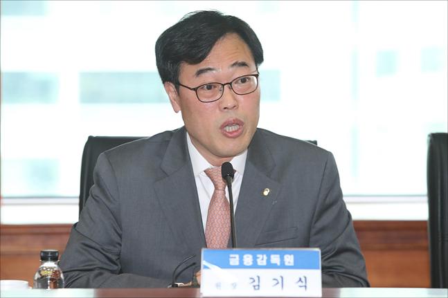 김기식 금융감독원장 ⓒ데일리안 홍금표 기자
