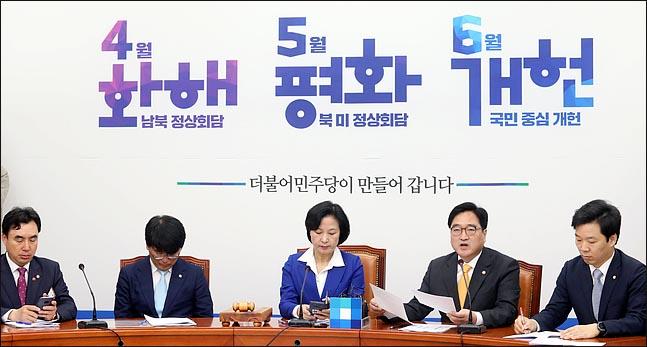 민주당 지도부의 회의 모습 ⓒ데일리안 박항구 기자