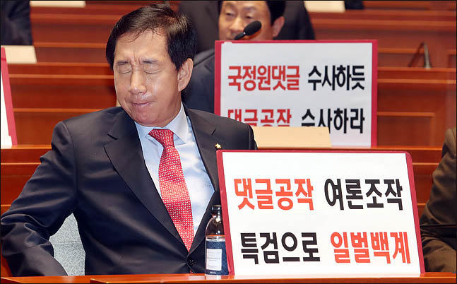 김성태 자유한국당 원내대표가 16일 오후 국회에서 열린 의원총회에 참석해 입을 앙다물고 있다. ⓒ데일리안 박항구 기자